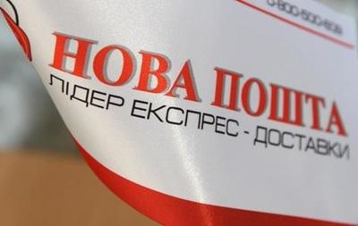 """""""Новая почта"""" заявила о сбоях в работе из-за блокировки платежной системы"""