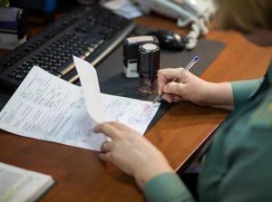 Регистрация компании в таможенных органах